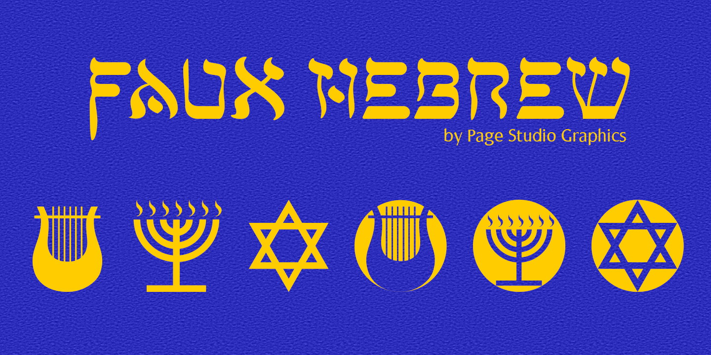 Faux Hebrew Poster 1